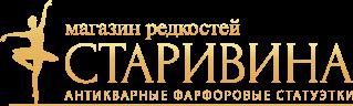 Магазин редкостей Старивина в Ижевске